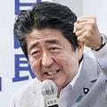 安倍首相「お父さんの恋人」発言