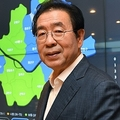 故ソウル市長のセクハラを黙認・幇助した疑い…警察が市庁関係者の調査に乗り出す