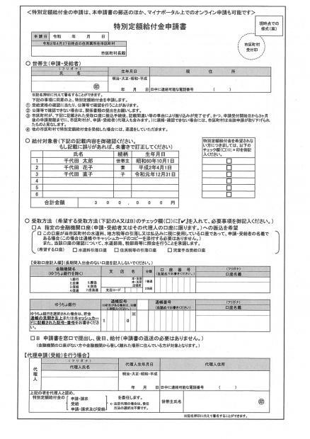 真相深入り!虎ノ門にゅーす697 YouTube動画>15本 ->画像>24枚