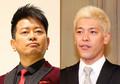 「雨上がり決死隊」の宮迫博之(左)と、「ロンドンブーツ1号2号」の田村亮