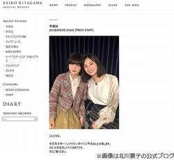 """欅坂・平手""""ヤバイ体験""""告白にスタジオ騒然"""