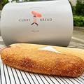 1日2千本売れる沖縄発カレーパン