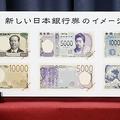 世界中で進む「現金離れ」 なぜ日本はキャッシュレス化遅れてる?