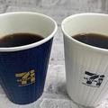 セブンのコーヒー 白と青を比較