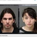 父と娘、許されざる関係で子供までもうけて逮捕(画像は『KRON4.com 2018年2月2日付「Man impregnates biological daughter, plans to marry her, warrants say」(CCBI)』のスクリーンショット)
