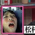 元SKE48・松村香織の寝顔に衝撃走る「もう男性の横で寝られない」