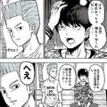 擬人化されたタピオカとナタデココの「友情」が胸アツの漫画