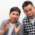 爆笑問題・田中裕二、太田光