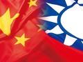 台湾、中国のワクチン支援表明に「偽の善意いらない」