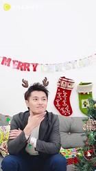 タイプ別おすすめクリスマスプレゼント紹介〜おしゃれメンズ編〜