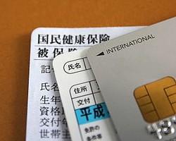 マイナンバーカードの大幅進化で財布が不要に…その根拠とは