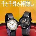 senchihiwatch_004