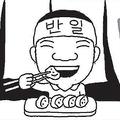 反日的な韓国の学者が寿司を好んだ理由 受け入れるべき点は受け入れる