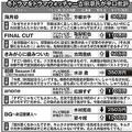 水谷豊『相棒』350万円ほか2018年冬ドラ最新ギャラ事情