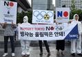 韓国で「反日は迷信だ」と訴える韓国人学者の本が売れている - NEWSポストセブン
