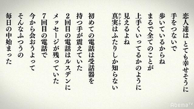 浜崎あゆみと松浦勝人氏の終焉 絶望で生放送中に泣き出すことも
