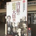 県は300万円の事業費をかけて開催したという