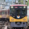 Large 201127 shuya 01