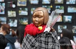 日本政府の「主権免除」認められず 慰安婦被害者訴訟で国際人権団体が意見書