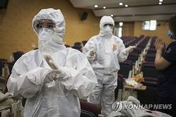 総合病院のソウル医療院は、新型コロナウイルスへの対応に専念することになる(同院提供)=(聯合ニュース)≪転載・転用禁止≫