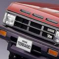 新型「パスファインダー」発表 魅力的な日産の歴代SUVモデル5車種