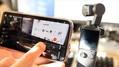 OSMO Pocketの弱点をまるっと解決?スタビライザー付き小型カメラ「FIMI PALM」動画レビュー