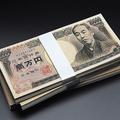 退職金がピーク時から1千万円減少 老後生活の設計が難しく