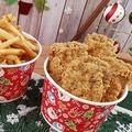 くら寿司初のクリスマスメニュー「フライドチキン」などを25日まで販売