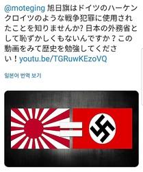 徐氏のSNS(同氏提供)=(聯合ニュース)≪転載・転用禁止≫