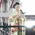 『天皇陛下御即位をお祝いする国民祭典』に出席した芦田愛菜 (C)ORICON NewS inc.