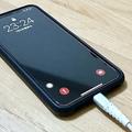 iPhone XS Max 充電 hato