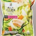 セブン&アイグループセブンプレミアム肉入りカット野菜