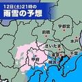 東京都心で予想されていた雪はトーンダウン 降ってもちらつく程度