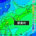 台風24号 北海道胆振東部地震の被災地でも激しい雨に