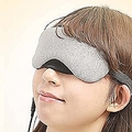 USB式で何度も使える 1000円台で買える蒸気機能付きホットアイマスク