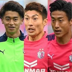 2月29日の練習試合でゴールを挙げた西川(左)、豊川(中央)、都倉(右)。写真:徳原隆元