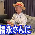 「少年革命家ゆたぼんチャンネル」より