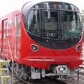 かつてのデザインを復活 東京メトロが丸ノ内線の新型車両を公開