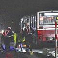 バスを間違えた中2 はねられ死亡