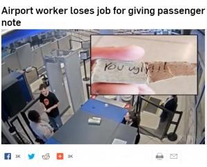 【海外発!Breaking News】「あんたってブサイク」と書いたメモを搭乗客に渡した空港職員が解雇(米)<動画あり>