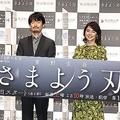竹野内豊、被害者の父親役「苦しかった」過酷撮影の救いは石田ゆり子