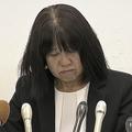 教師によるいじめ問題 縁故採用の「神戸方式」が原因か