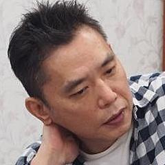 坂東 太郎 芸人