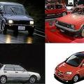 じつは凄いダイハツの「軽自動車以外」のクルマ! 歴代「オリジナル」の「普通車」が名車だらけだった