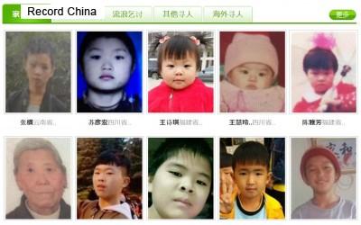 [画像] 深刻な児童誘拐、20万人以上が行方不明=手口も多様化、メディアが試したら84%で「誘拐成功」—中国
