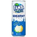 「ファンタ 世界のおいしいフレーバー ソカタ」