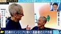 85歳エンジニア スマホ弊害論に「家族との会話を楽しむ若者はいない」