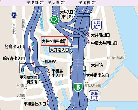 首都高湾岸線の大井南入口、合流先が中央環状線のみに 本線料金所撤去で運用変更