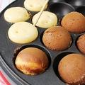 アレンジレシピはホットケーキだけじゃない(画像はイメージ)