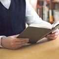 難解な本は暗闇と同じ 読解力・理解力が増す正しい本の読み方